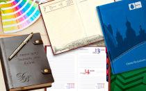 Оформление ежедневников