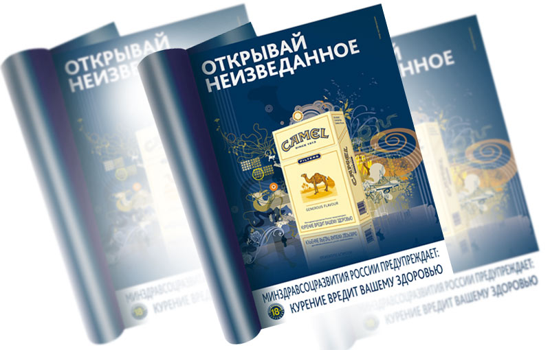 ofsetnaya-pechat (12)