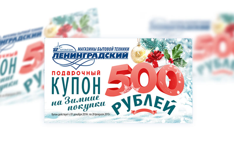 cifrovaya-pechat-flaerov