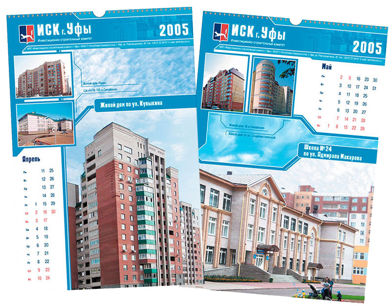 cifrovaya-pechat-kalendarey
