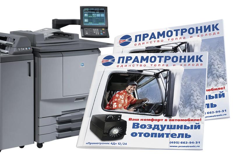 Печать брошюр на цифровом оборудовании