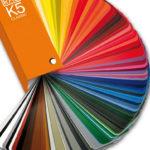 Дизайнерская бумага для открыток, веер