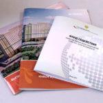 Разработка брошюры