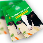 жалко коровку – переверни листовку