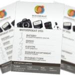 Дизайн листовки фотопрокат