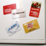Виниловые магниты на холодильнике