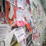 Много объявлений на стене