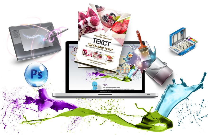 Создание листовок для рекламы