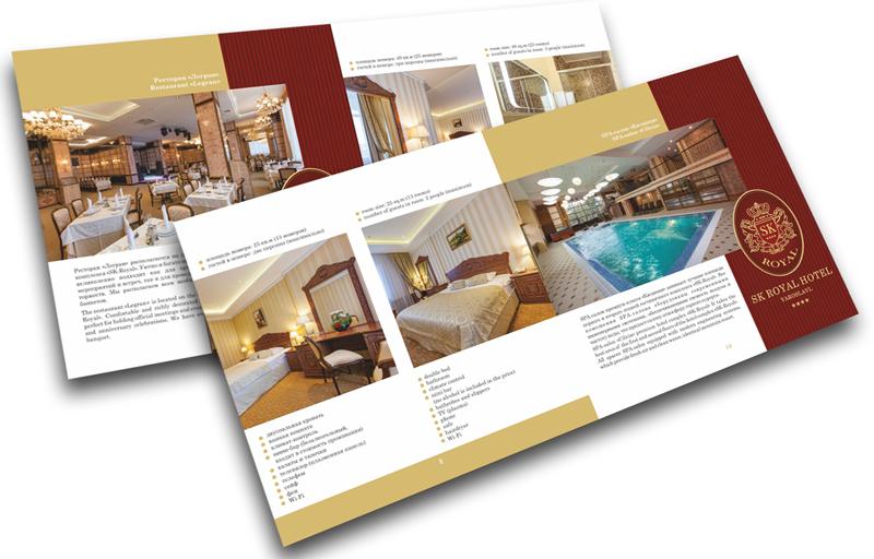 Дизайн каталога гостиницы