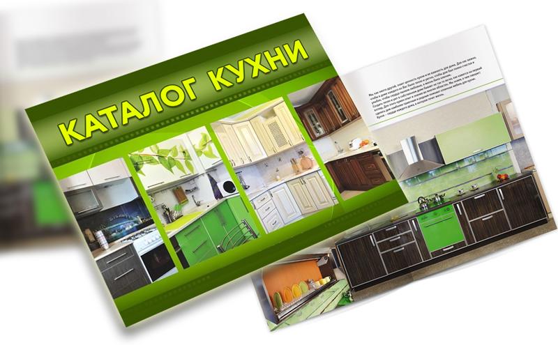 Дизайна каталога кухонь
