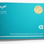 дизайн медицинского каталога