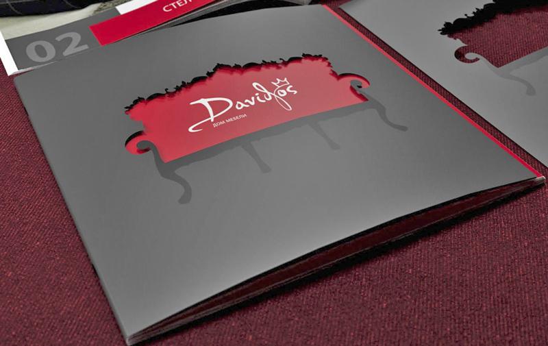 Печать обложки каталога на дизайнерской бумаги