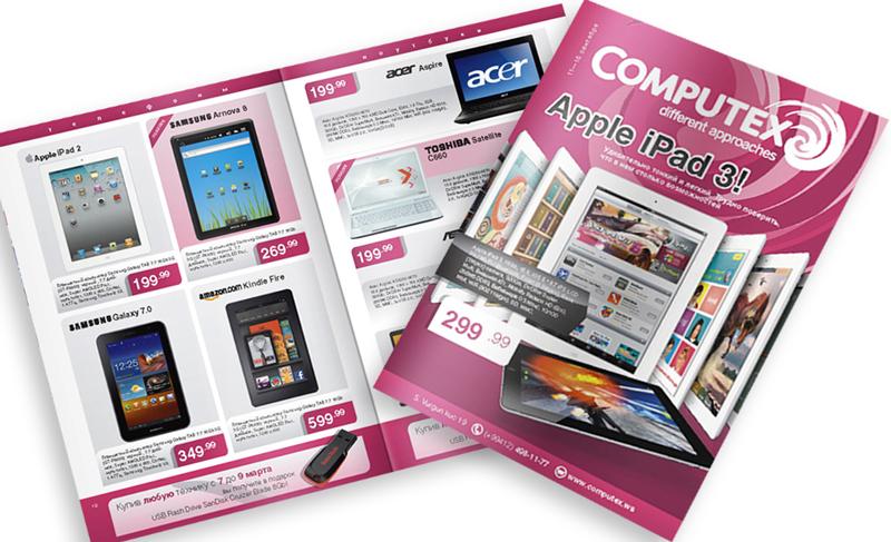 Дизайн рекламного каталога