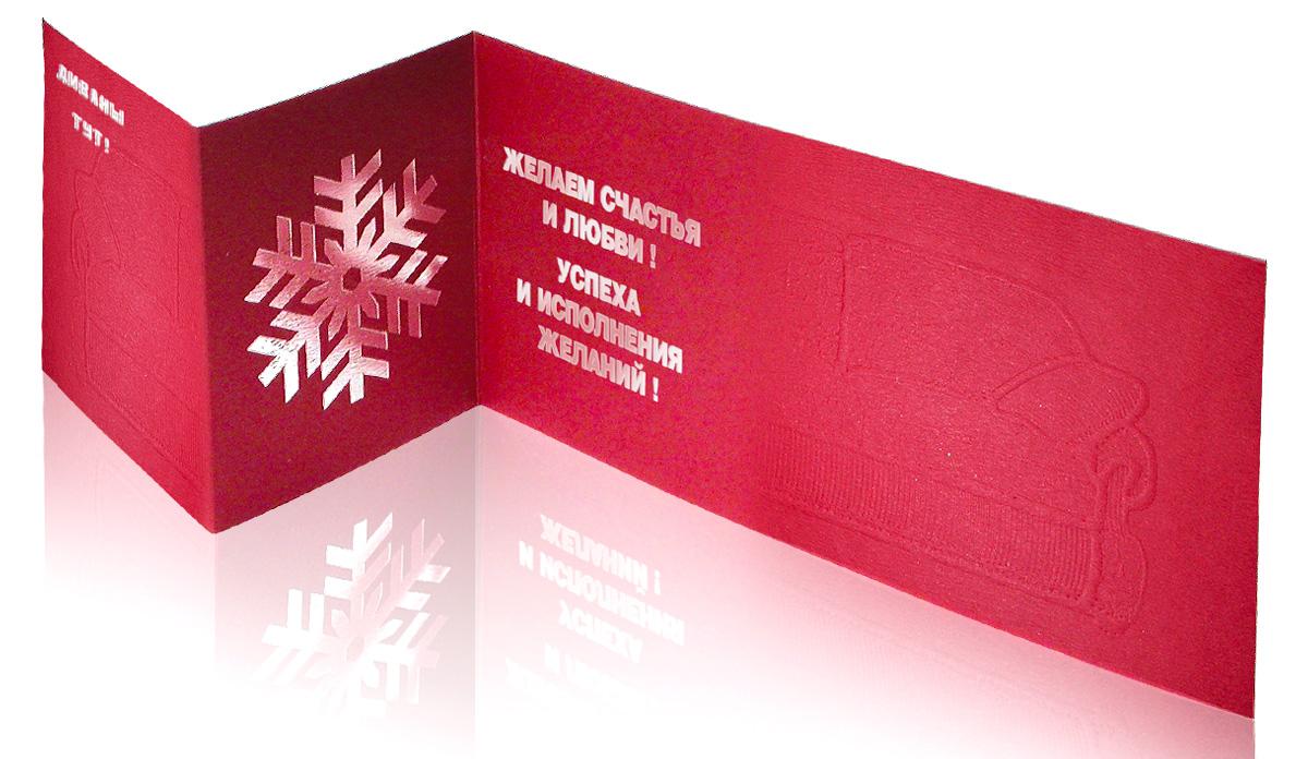 Дизайн и печать открытки на дизайнерской бумаге