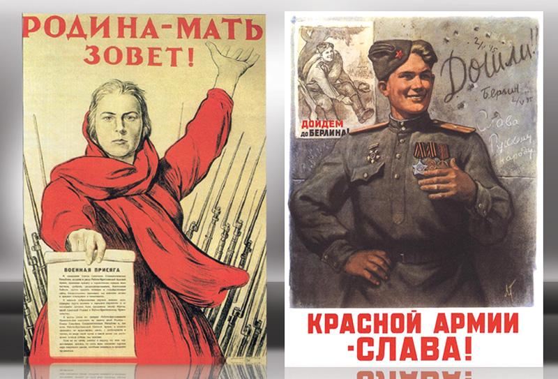 Антифашистские плакаты