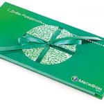 Дизайн корпоративной открытки для мегафона