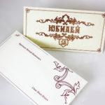 Дизайн открытки с юбилеем