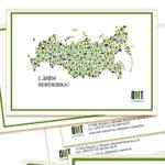 Дизайн корпоративной открытки с днем нефтяника