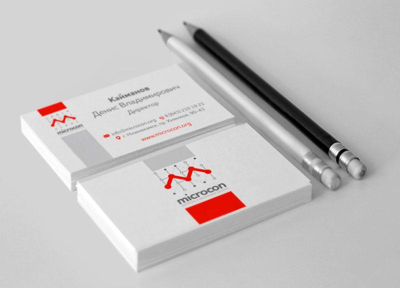Двухсторонние визитки с логотипом