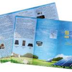 Печать лифлетов для солнечных батарей