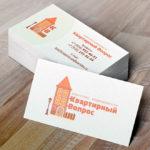 Современная визитка агенства недвижимости
