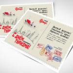 Оформление почтовой открытки