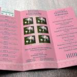 Печать лифлетов для свадебного агенства