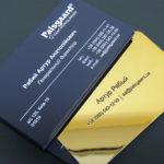 Печать визиток на бумаге с металлическим покрытием