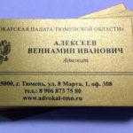 Печать визиток на металлизированной перламутровой бумаге