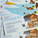 Печать визиток на бумаге лен