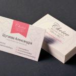 Печать визиток для тамады, свадебного организатора