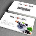 Печать визиток для винного магазина