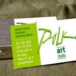 Печать визиток для салона мебели на заказ
