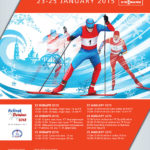 Печать спортивных афиши