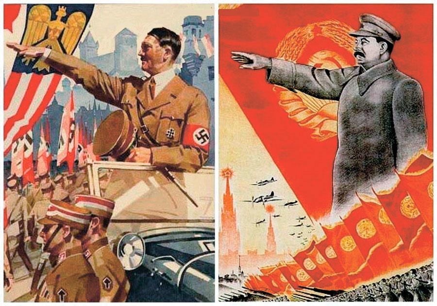 Пропагандистские плакаты СССР и Германии