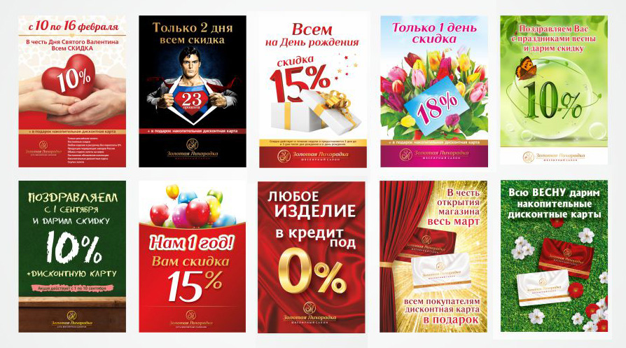 Плакаты на заказ