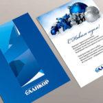 Разработка открытки под цифровую печать