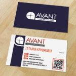 Печать визиток для маркетинговой компании