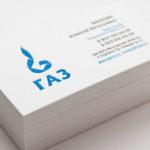 Печать корпоративных визиток