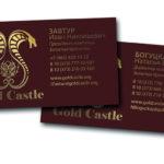 Печать визиток для президента компании