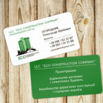 Цифровая печать визиток для строительной компании