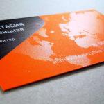 Красивая визитка изготовлена методом печати шелкографией
