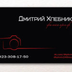 Стильная визитка с скругленными углами