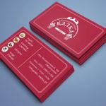 Печать визиток для ресторана