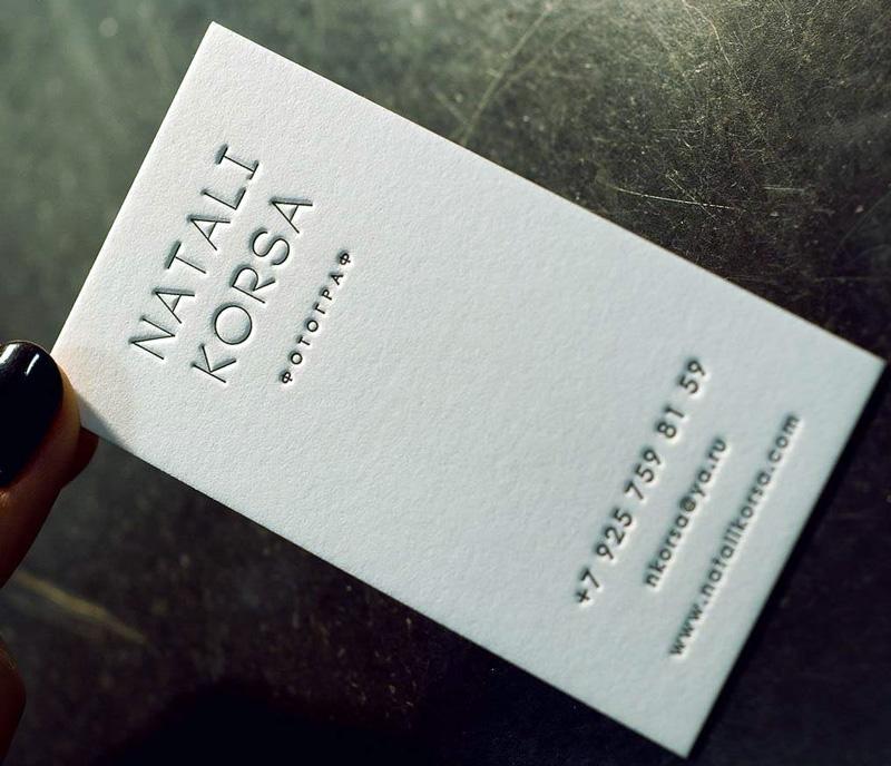 Дизайн визитной карточки только с текстом