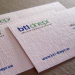 Печать визиток на льне, цифровой печатью