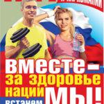Дизайн социального плаката