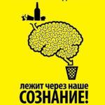 Разработка плаката в защиту экологии