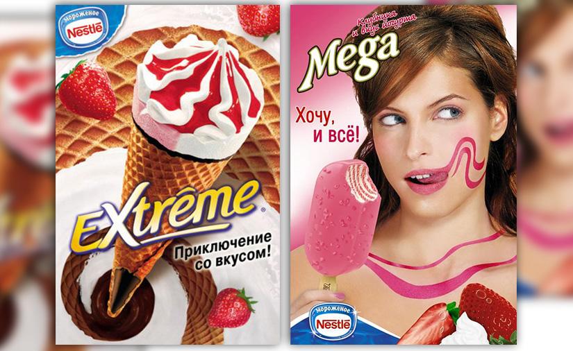 Рекламные плакаты с сладким мороженым