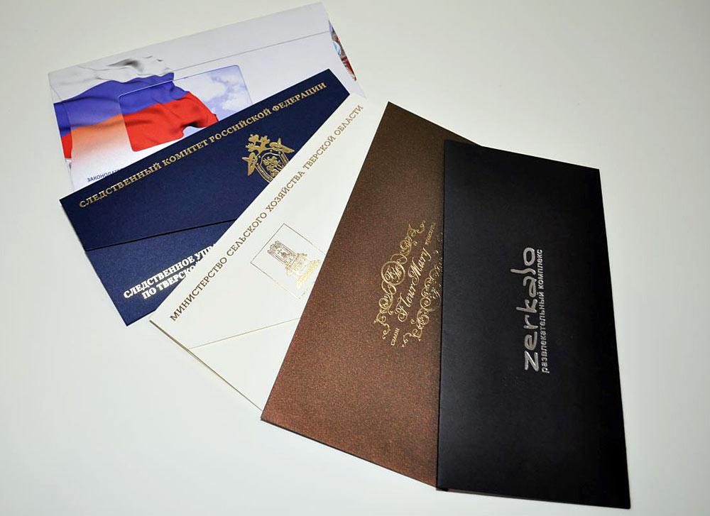 Печать фирменных конвертов на различных бумагах, включая дизайнерскую